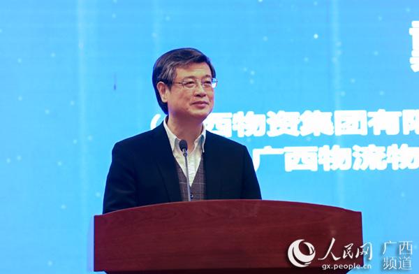 2019年广西物流与采购联合会会员代表大会暨智慧物流与供应链创新发展大会在南宁举行