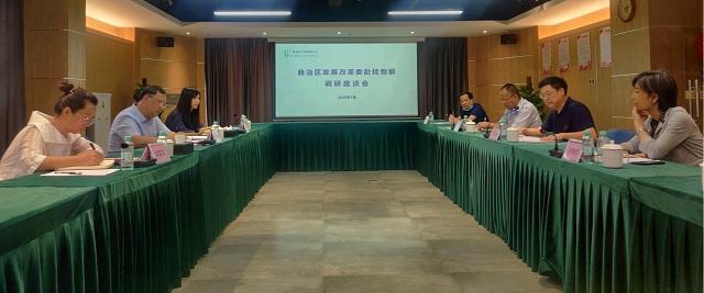 自治区发展改革委经贸处处长李伟到桂物联调研