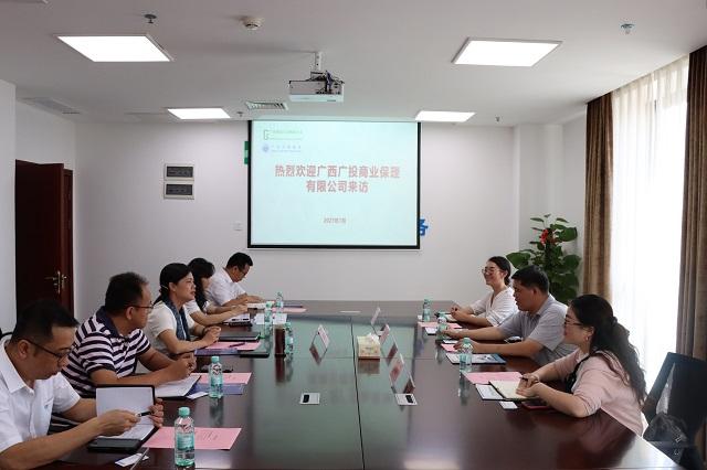 广西广投商业保理有限公司来访协会