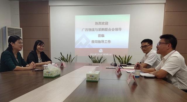 桂物联赴柳州会员企业走访调研